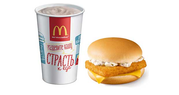 Russia-takes-McDonalds-to-court