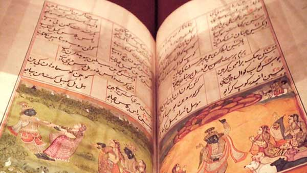 3000-Year-Old-Indian-Sacred-Texts-Mention-Gravity-Way-Before-Newton