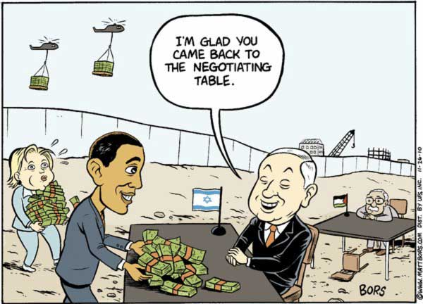 U.S. Continues to Fund Israel 2