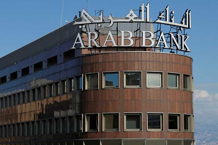 Supreme Court to rule if Arab Bank can be liable for financing terror in Israel
